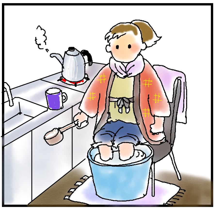 足湯のイラスト