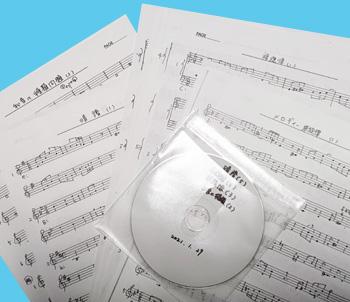 自習用聴音CD